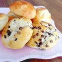 Rezept: Süße Quarkbrötchen